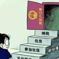 积分入户加分条件,广州积分入户加分指标2020