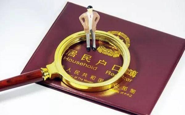 广州职称入户流程,广州职称入户申请指南_广州米兔入户咨询