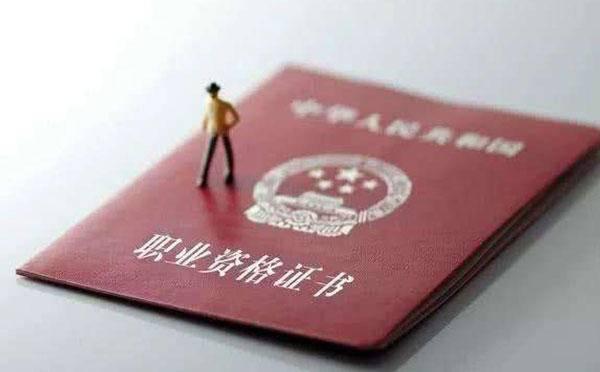 广州职称入户办理流程详细步骤2020年_广州米兔入户咨询