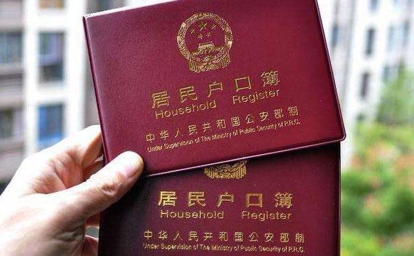 广州人才引进入户受理时间2020_广州米兔入户咨询