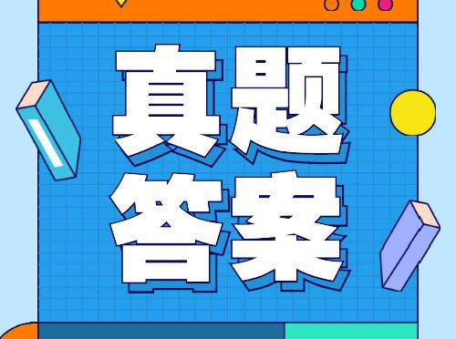 2020年系统集成项目管理工程师下午案例分析真题+答案+解析_广州米兔入户咨询