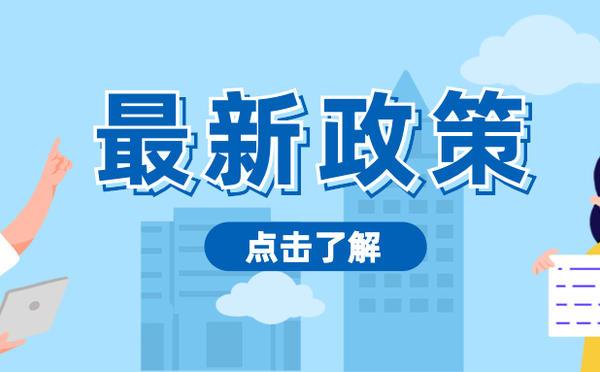 广州留学人员和高层次人才服务中心_广州米兔入户咨询