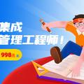 广州职称入户申请流程详解