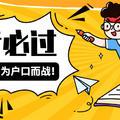 目前有哪些能入户广州的软考职称证书?
